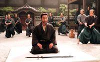 Hara-kiri-death-of-a-samurai-ebizo-ichikawa